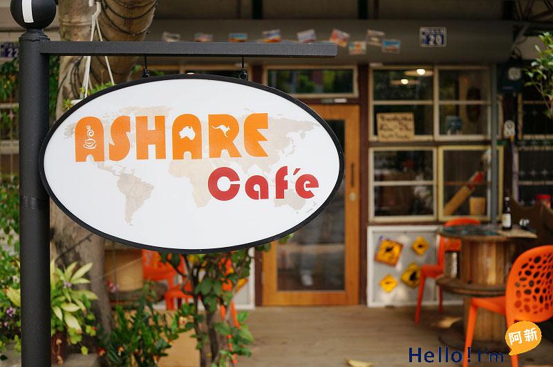 台中西區咖啡館,旅人咖啡館-2