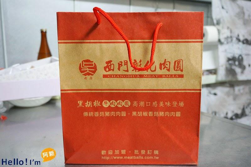 彰化市肉圓,吳老店-1