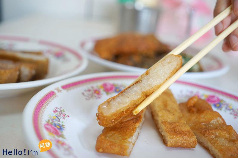 清水燒炸粿(白)