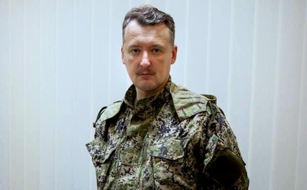 фото Стрелкова