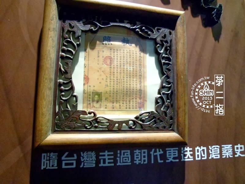 日治時期日本政府所頒發的通商執照-茶二指