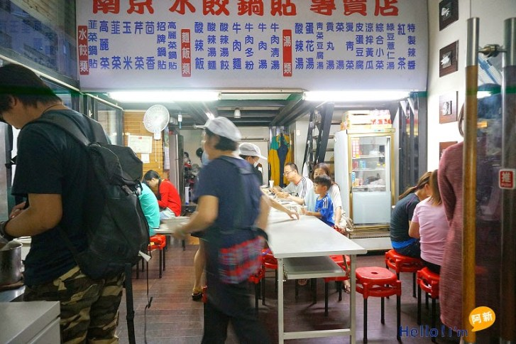 DSC08722 - 南京水餃鍋貼專賣 台中西區美食,外皮酥內餡紮實,入口鮮甜多汁,吃過難忘!