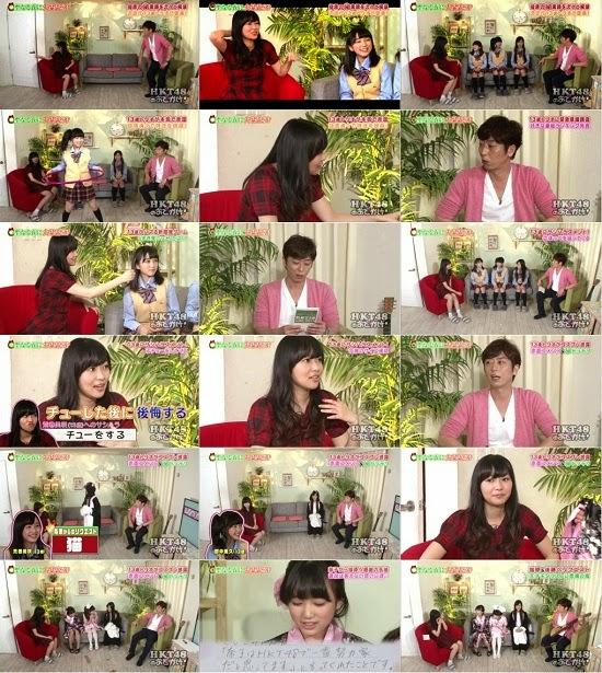 (TV-Variety)(720p) HKT48のおでかけ! ep97 141224