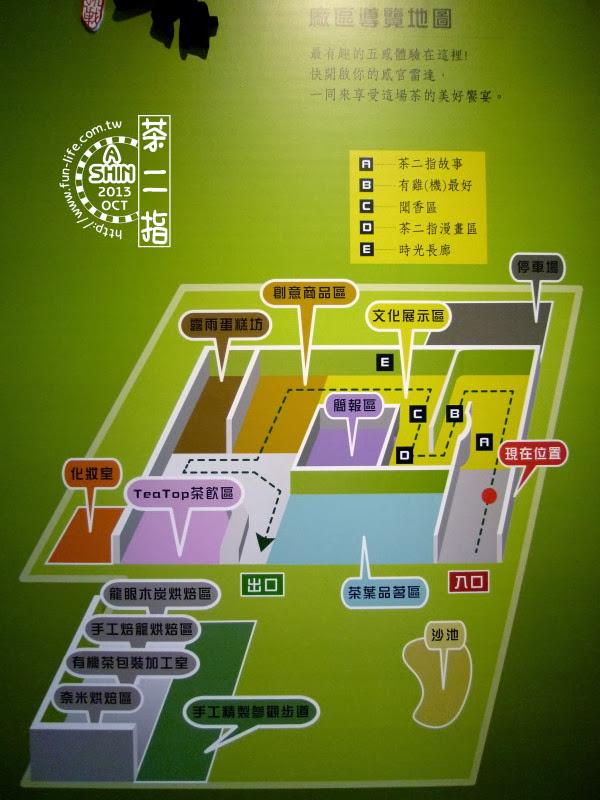 茶二指導覽地圖很詳細,區域劃分明顯