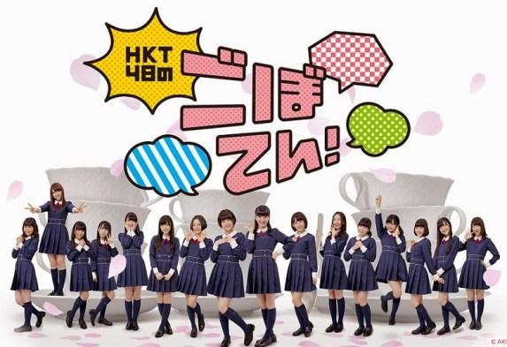 (TV-Variety)(720p) HKT48のごぼてん! ep56 ep57 150705 & 150712