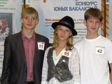 Масловская, Бородей, Кривенков
