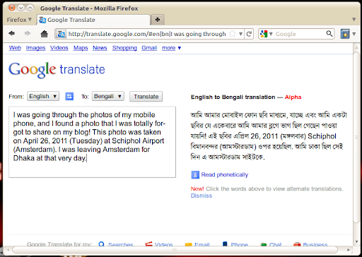 Blog Meaning In Bengali