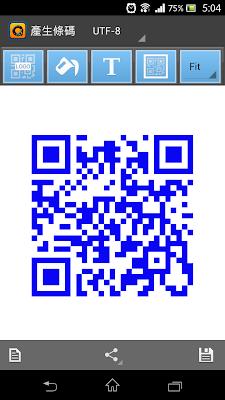 *利用QR快速完成動作:QuickMark QR Code (Android App) 5