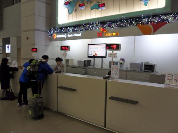 rental mobile phone companies in korea, where to rent a phone in korea, where to get a phone in korea, guide to traveling korea
