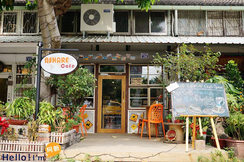 台中西區咖啡館,旅人咖啡館-1