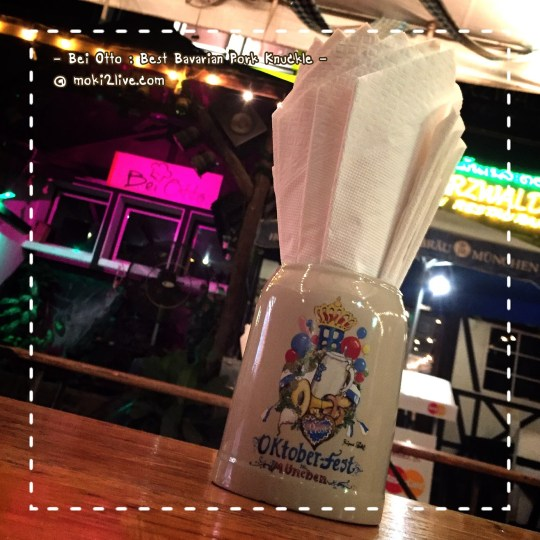 Bei otto One of the oldest German Restaurant in Bangkok