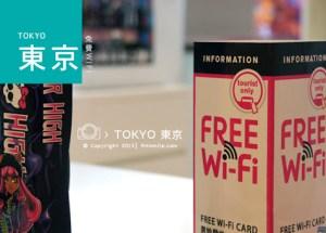 申請免費wifi&基本日語