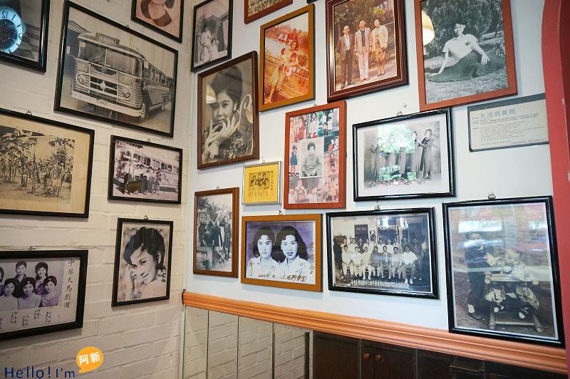 台中懷舊餐廳,香蕉新樂園餐廳-1
