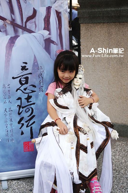 2014雲林國際偶戲節7