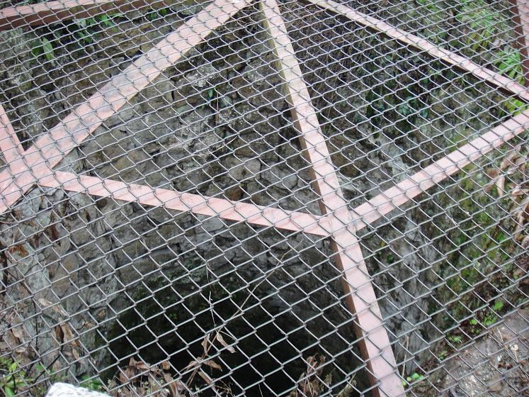 Okiku's well.