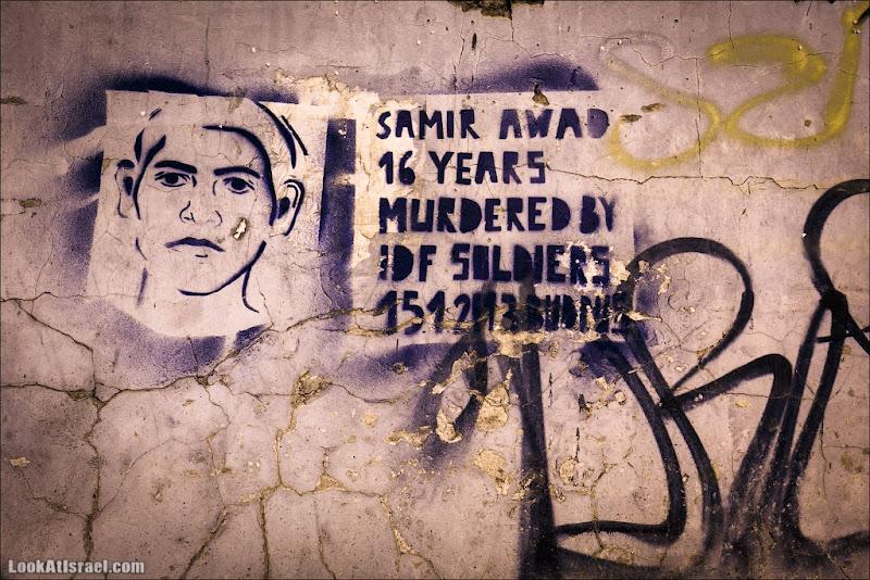 Нежеланное граффити Тель Авива