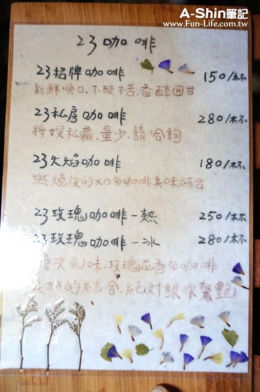 阿里山阿將的家-23咖啡館-18