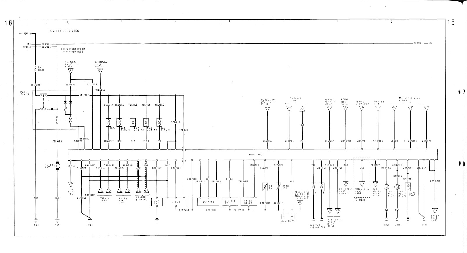 Obd1 Ecu Wiring Diagram