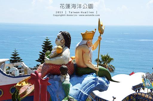 【走走花蓮】海洋派對親子遊│花蓮海洋公園