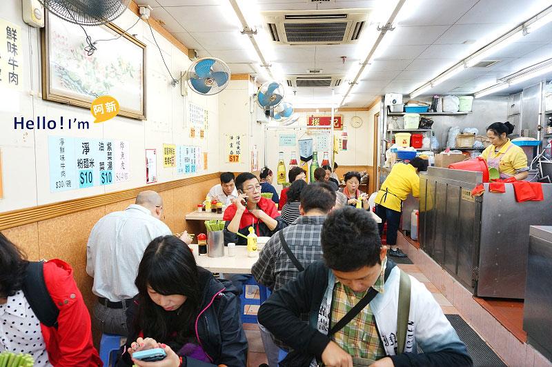 香港中環美食,權記雲吞麵-5