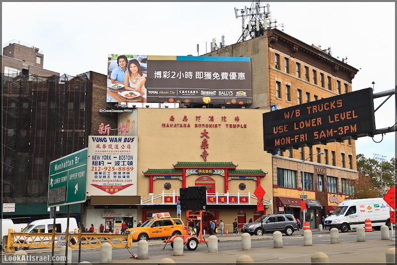 Америка 2.0 / Нью Йорк, China town и Little Italy