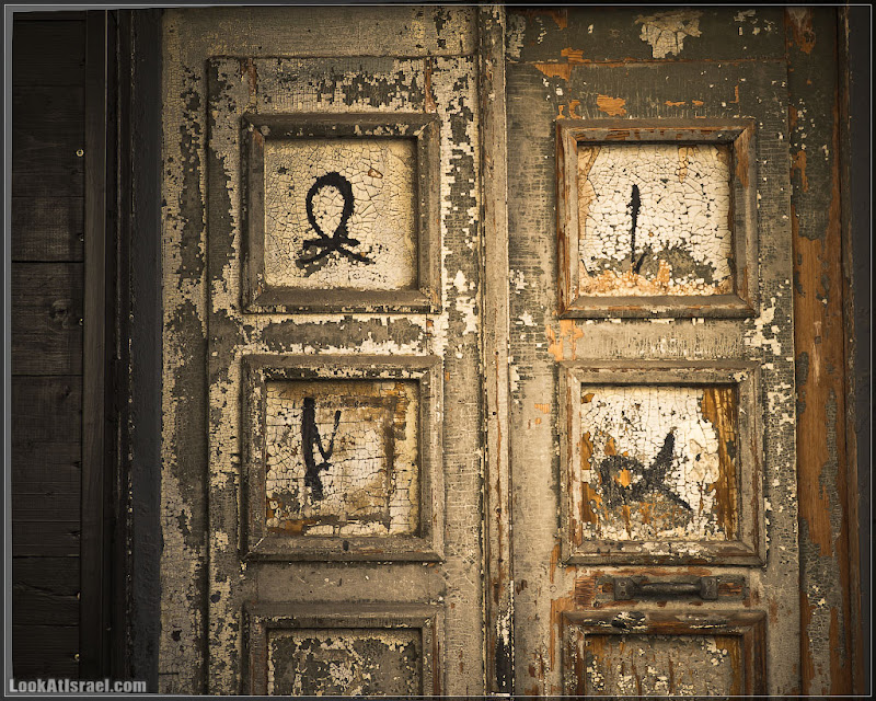Одно фото / Дверь
