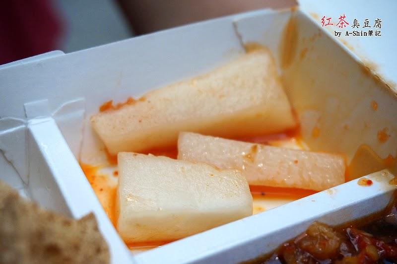 紅茶臭豆腐11