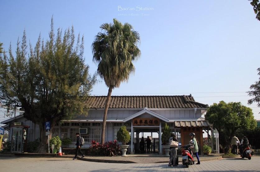台南仁德景點,保安車站