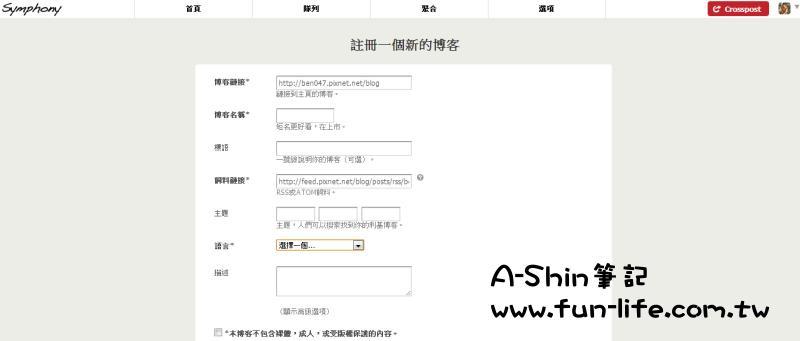 填上部落格資料,我網頁也是英文版,只是我用google翻譯過才中文。