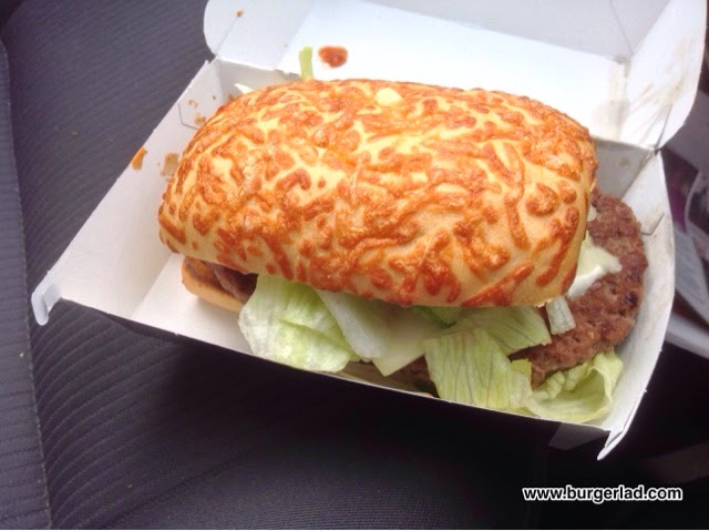 McDonald's My Burger McPizza Pepperoni Burger