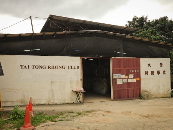 Tai Tong Riding Club