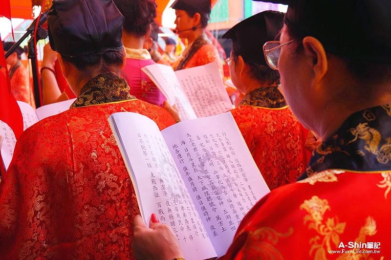 台中南天宮63週年宮慶10