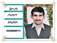Nasir Abbas Nasir