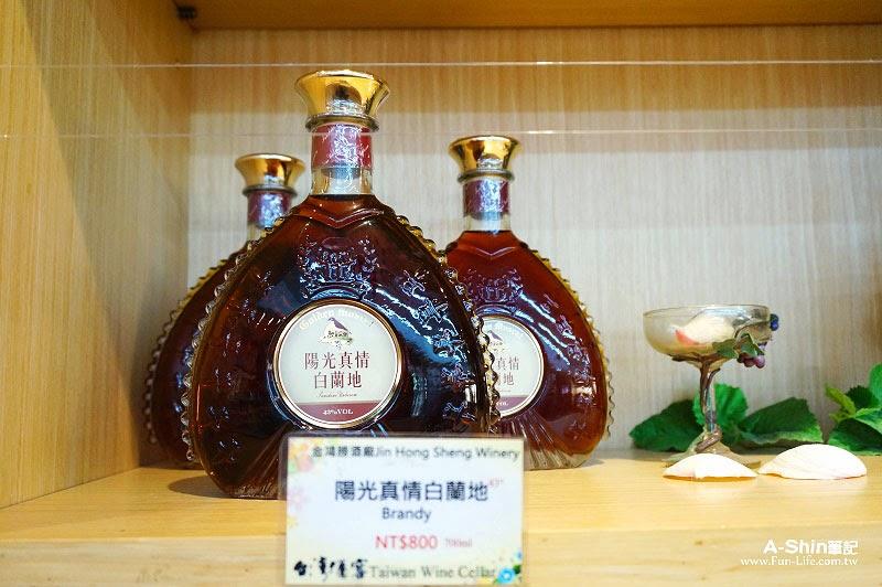 二林台灣酒窖3