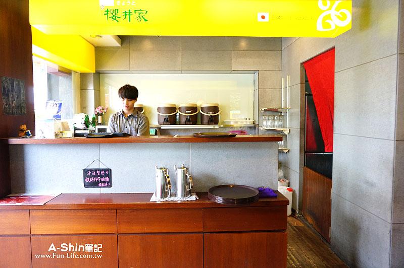 櫻井家和風輕食屋3
