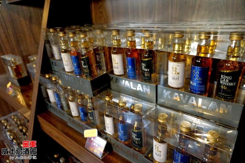 宜蘭金車酒廠