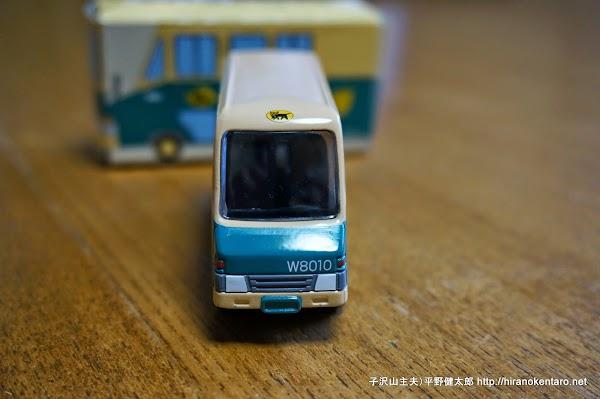 ウォークスルーW号(W8010)前向き