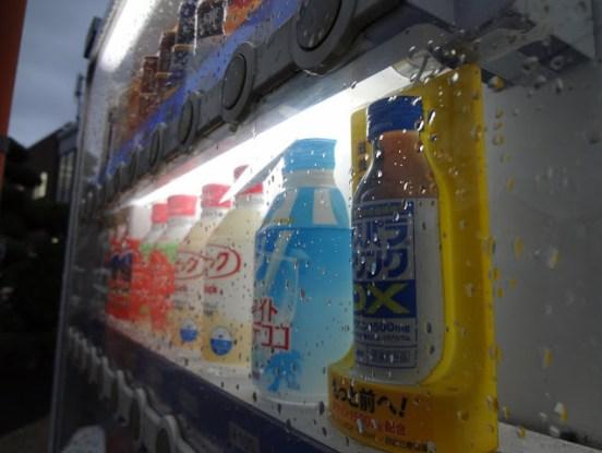 Rain on a vending machine