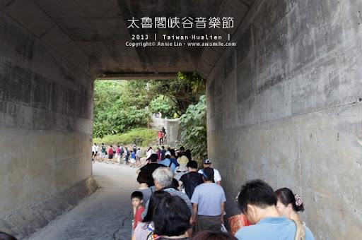 【走走花蓮】太魯閣峽谷音樂節
