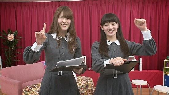 (TV-Variety)(1080i)(乃木坂46) 松村沙友理 中田花奈 – 生のアイドルが好き Nama no Idol ga Suki ep24 150404