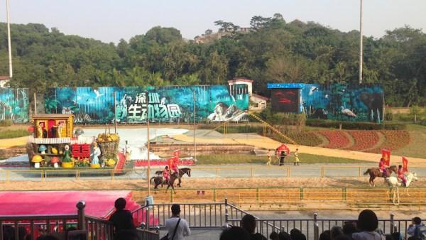 深圳動物園