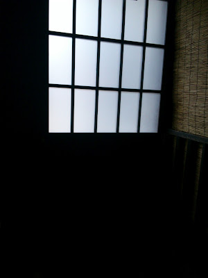 Image of what would look like a typical Japanese door. Yes I just wrote the above so I could put this pic in