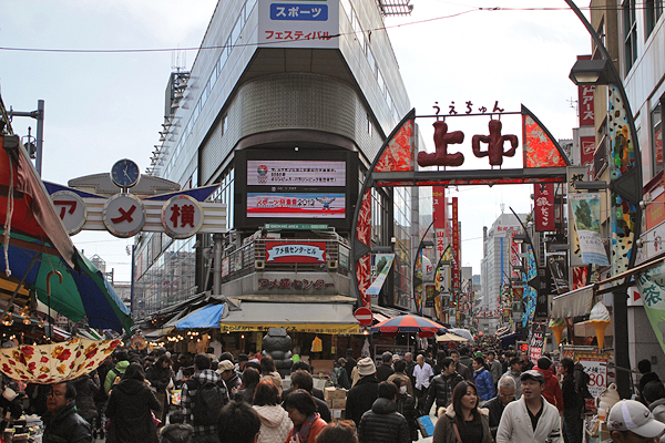 tokyo marketplace