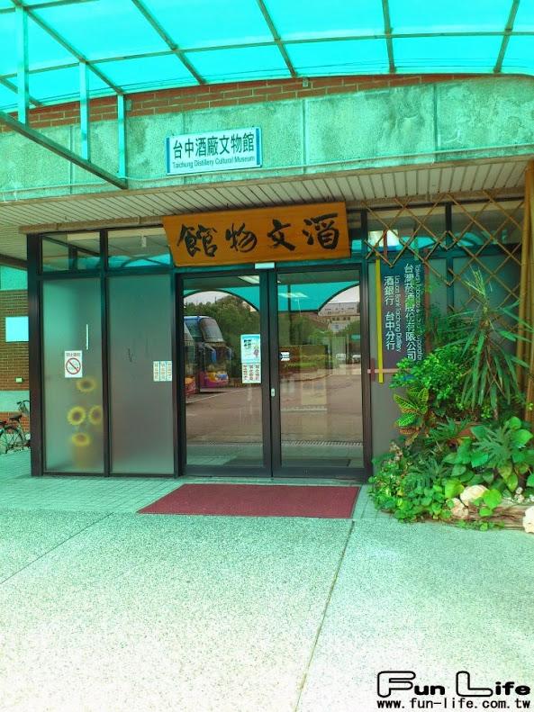 台中酒廠-9