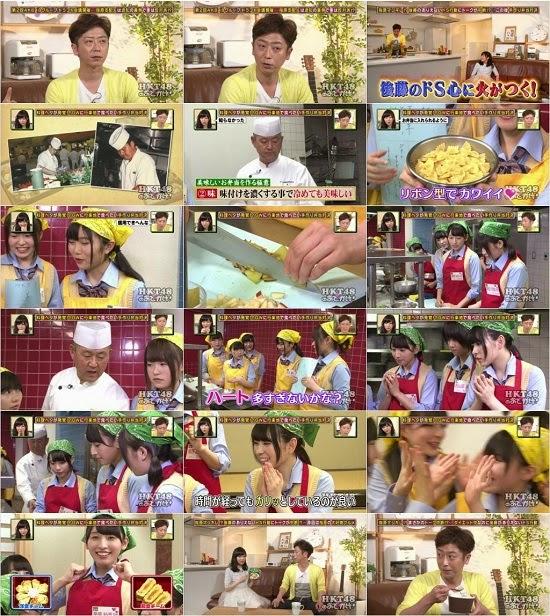 (TV-Variety)(720p) HKT48のおでかけ! ep114 150429