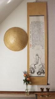 Japanse schriftrol met hartsoetra en Kanzeon