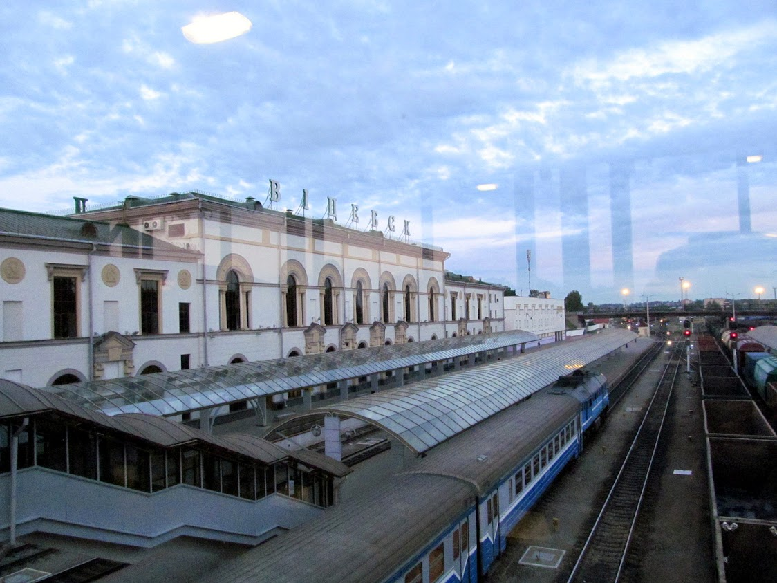 Железнодорожный вокзал в г. Витебск