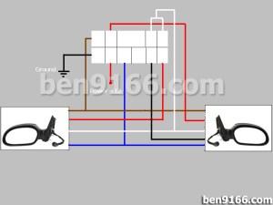 DIY: Daihatsu Mira L700L900 and KelisaKenari Side Mirror Wiring  BEN9166