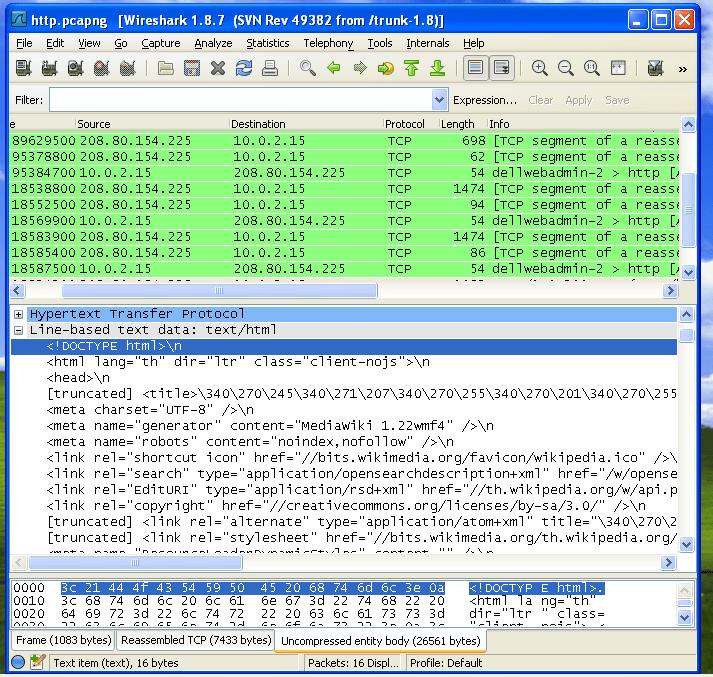 เห็น source code ของ HTML กันโล่งโจ้งเลย ORZ