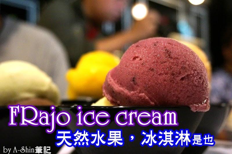 FRajo 水果冰淇淋